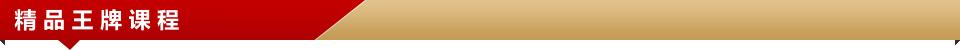 滨州电脑维修培训学校地址_山东滨州电脑维修学校课程大纲